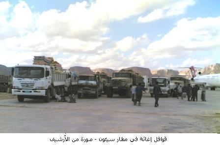 قافلة من خمس وخمسين شاحنة من الدعم الشعبي تنطلق من حضرموت إلى صعدة وعمران اليوم 11120081025%280309837%29